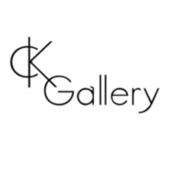 CK Gallery Australia Logo